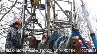 видео Бурение промышленных скважин