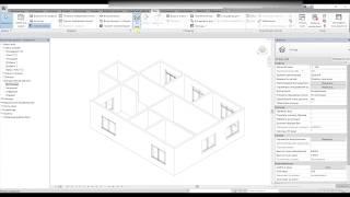 Создание 3D вида и рассмотрение семейств Proplex в Autodesk Revit.