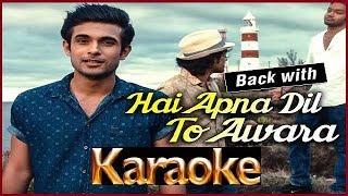 Hai Apna Dil To Awara | Sanam Puri | Karaoke