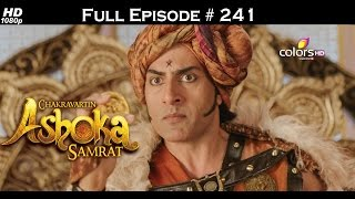 Chakravartin Ashoka Samrat - 29th December 2015 - चक्रवतीन अशोक सम्राट - Full Episode(HD)