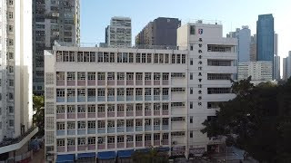 Publication Date: 2021-09-18 | Video Title: 18/09 基督教香港信義會信愛學校 60週年校慶開放日