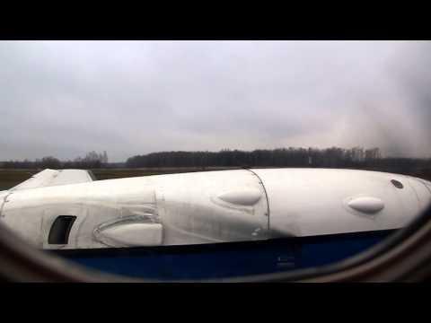 Московский аэропорт Домодедово - Московский аэропорт