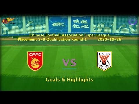 Hebei Zhongji Shandong Luneng Goals And Highlights