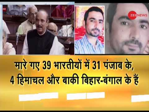 Leader of Oppn Ghulam Nabi Azad lists out 3 issues that Opposition wants to discuss in the House