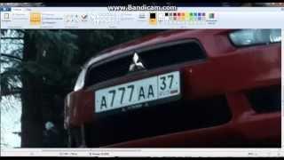 Изменение номера авто в Paint