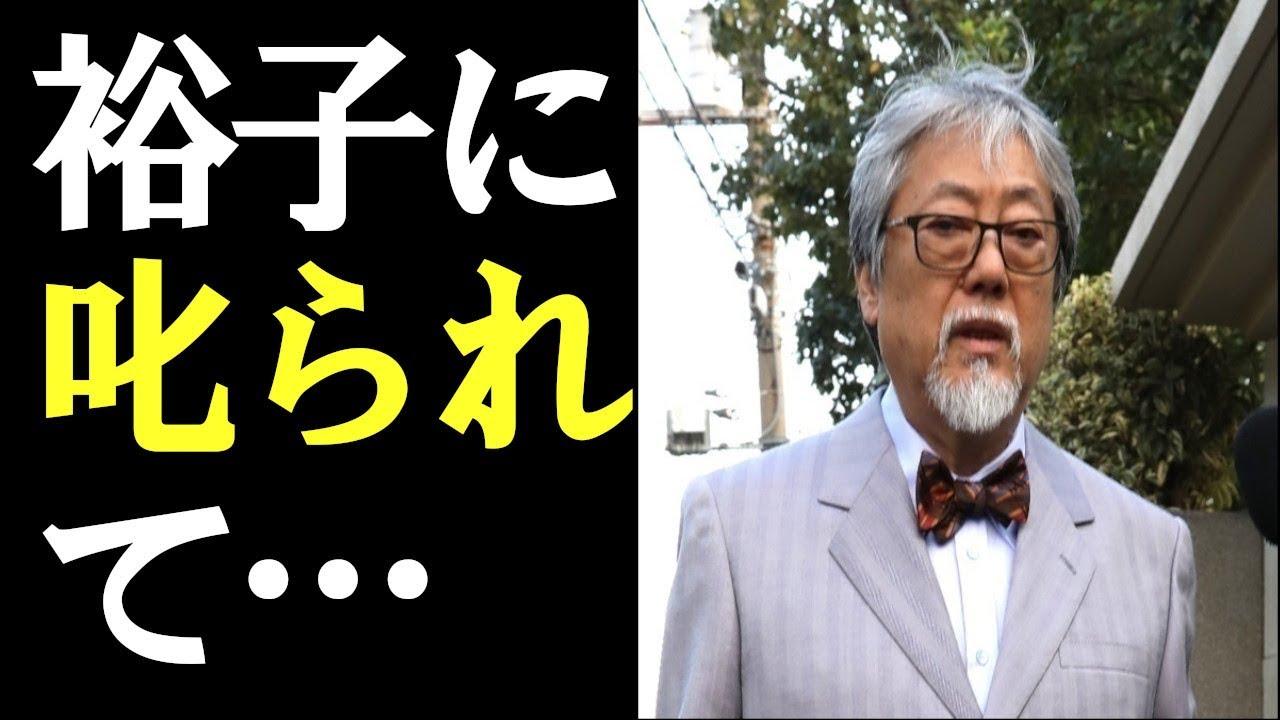 妻 沢田 研二