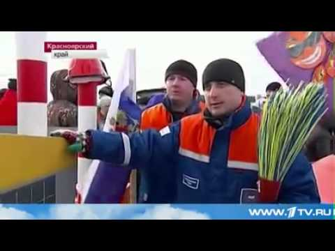 Новости 1TV о Красноярском крае, г. Назарово