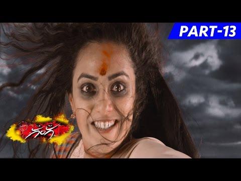 Ganga : Muni 3 Telugu Full Movie Part 13...
