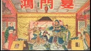 ORALEGEND 中国古代名将024 汉初名将 樊哙