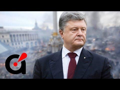 Порошенко озверел! «Мы выходим на Майдан» Готовится переворот против Зеленского