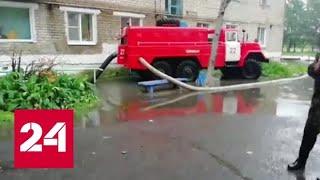 В Приморье местных жителей начали эвакуировать из-за паводка после тайфуна Кроса - Россия 24