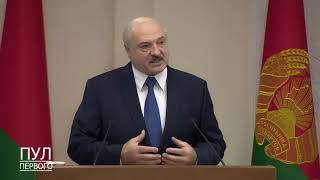 Лукашенко: Власть возьмут другие, но по ЗАКОНУ!