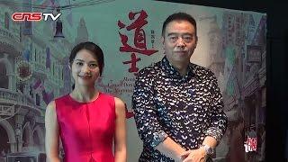 陈凯歌携董琦为《道士下山》站台 / Chen Kaige promots new movie