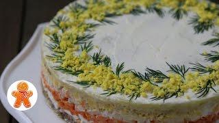 """Салат """"Мимоза"""" по Маминому Рецепту ✧ Творческий Конкурс от Luminarc"""