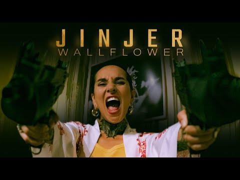 Смотреть клип Jinjer - Wallflower