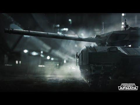 """""""Утренний на основе=)"""" Armored Warfare Жнец HARD"""
