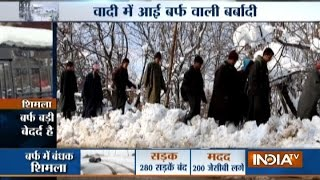 Bone Chilling Cold Disrupts Normal Life in Northern India