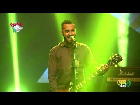 Janala | Nemesis | Banglalink presents Legends of Rock