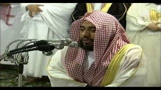 Al-i İmran Suresi (189 - 195) - Kabe İmamı Abdullah Juhany