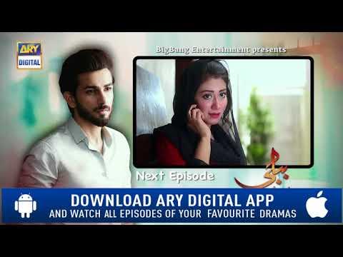 Bubbly Kya Chahti Hai Episode 83 ( Teaser ) - ARY Digital Drama