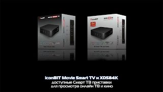Movie SMART TV and XDS84K
