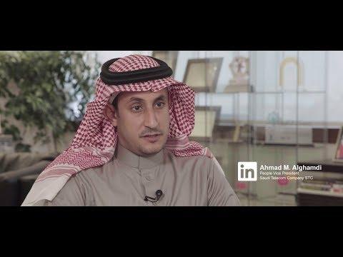 Saudi Telecom Company - STC / LinkedIn Customer Story