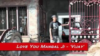 Tujhe Dil mein Basa Toh loon - Mangal Singh - Karmo Ki Saza