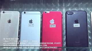 Used mobile market| iphone and smartphone in cheap price in Sylhet Video