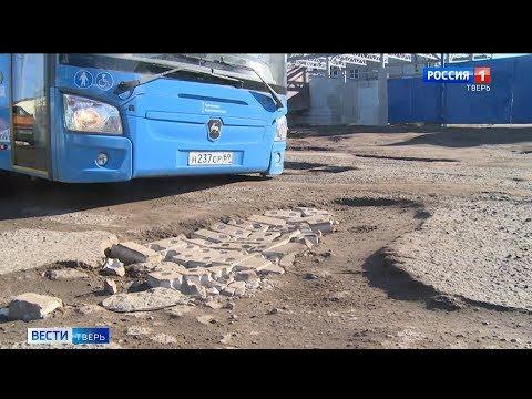 На улице Коминтерна в Твери отремонтируют дорогу