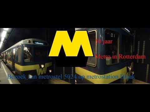 Vlog #253 50 jaar Metro In Rotterdam ! - Bezoek aan Museum metro 5024 op Metrostation Blaak