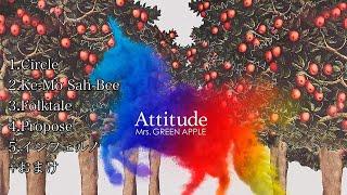 Attitudeメドレー 第2弾/Mrs.GREEN APPLE