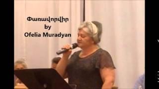 Hokevor yerk by Ofelia Muradyan (Փառավորվիր)