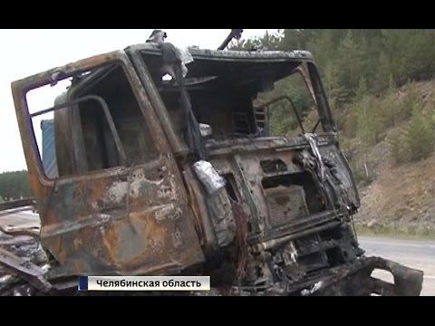 Новости Челябинска и Челябинской области - МК-Урал