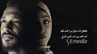 محمد الكناني & لولي - غلطان انا    New 2018    اغاني سودانية 2018