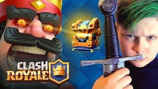 Clash Royale 4 CHESTY czy będzie LEGENDA?