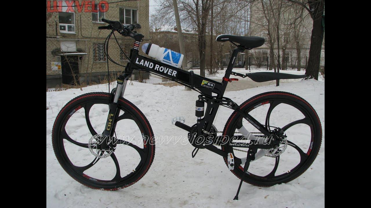 Как выбрать велосипед велосипед? Купить складной велосипед в .