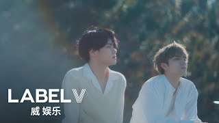 WayV-KUN\u0026XIAOJUN '这时烟火 (Back To You)' MV
