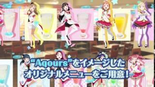 セガコラボカフェ_テレビCM(鈴木愛奈_編)』 セガコラボカフェ ラブラ...