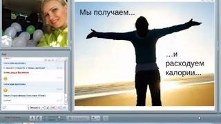 Директор Юлия Плюхина.  Вебинар на тему:
