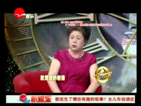 新老娘舅20130901:90后美女淘宝店主为何恋爱父母都反对?