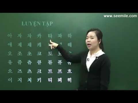Từ vựng tiếng hàn - Nhap Mon - Bai 02 (Phụ âm trong tiếng hàn)