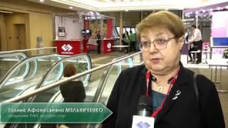 Мельниченко Г.А.: разные грани субклинического гипотиреоза беременных