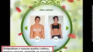 Смотреть Как Быстро И Недорого Похудеть - Как Быстро Похудеть И Недорого