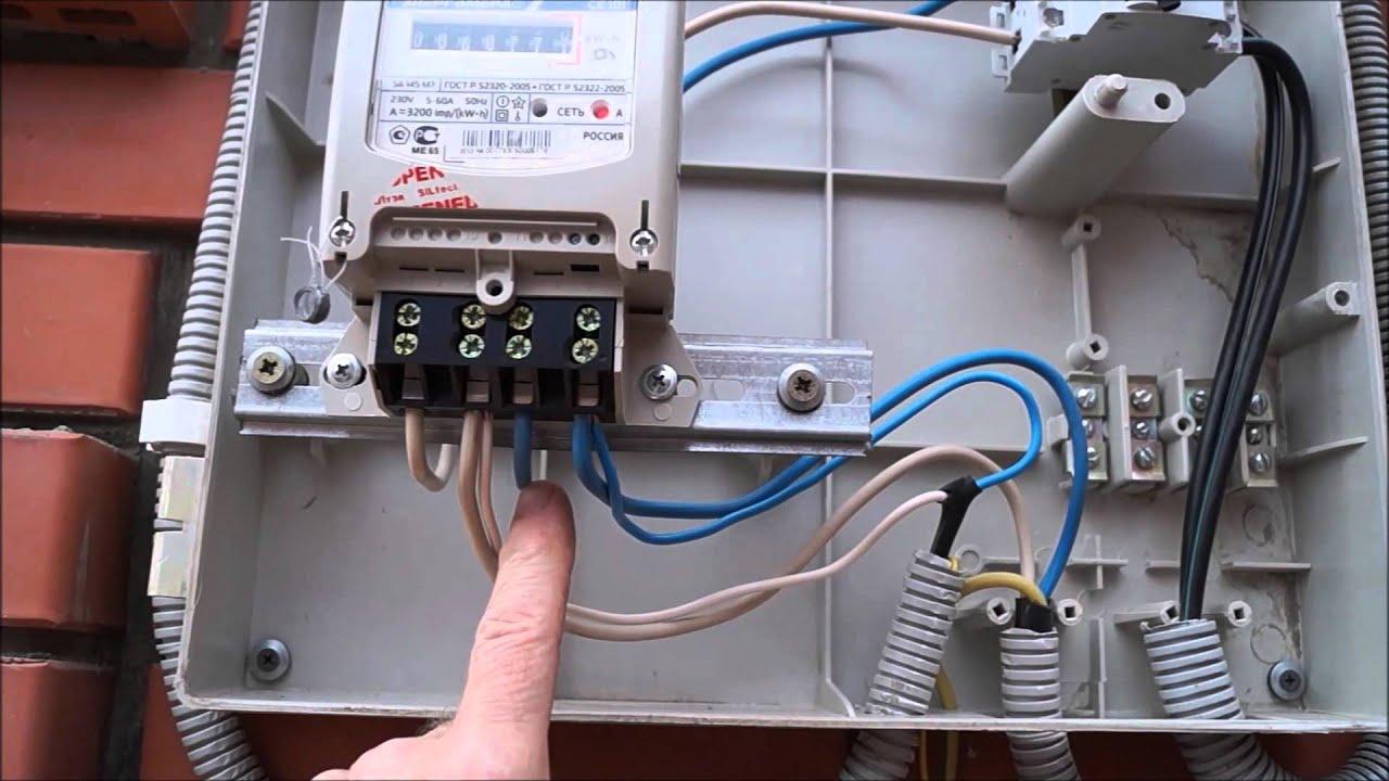 Ввод электричества в дом своими руками
