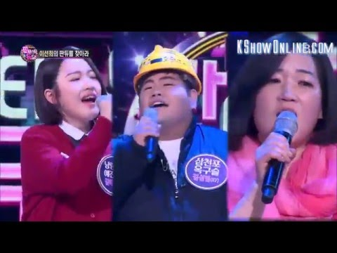 EngSub Fantastic Duo Ep 1   Beautiful Country by Lady Ye Jin, Gem of Samcheonpo & Sun H