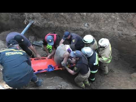 KHERSON MNS: Врятовано робітника, якого засипало землею, під час риття котловану на будівництві