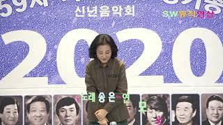 """노래 송은-연모(원곡:박우철)_""""제59차 정기총회""""_가…"""