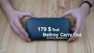 Обзор Bellroy Carry Out