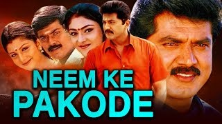 Neem Ke Pakode (Samudhiram) Hindi Dubbed Full Movie | Sarath Kumar, Murali, Sindhu Menon
