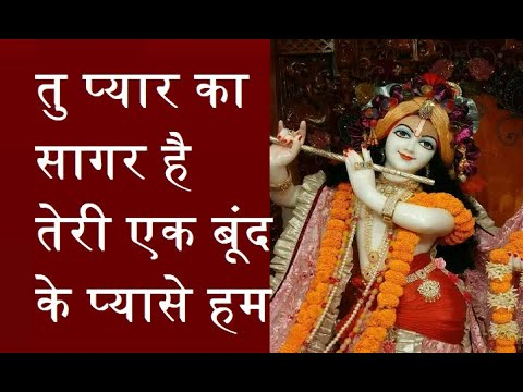 Free Hindi Bhajan | Download Mp3 Bhajans and Listen